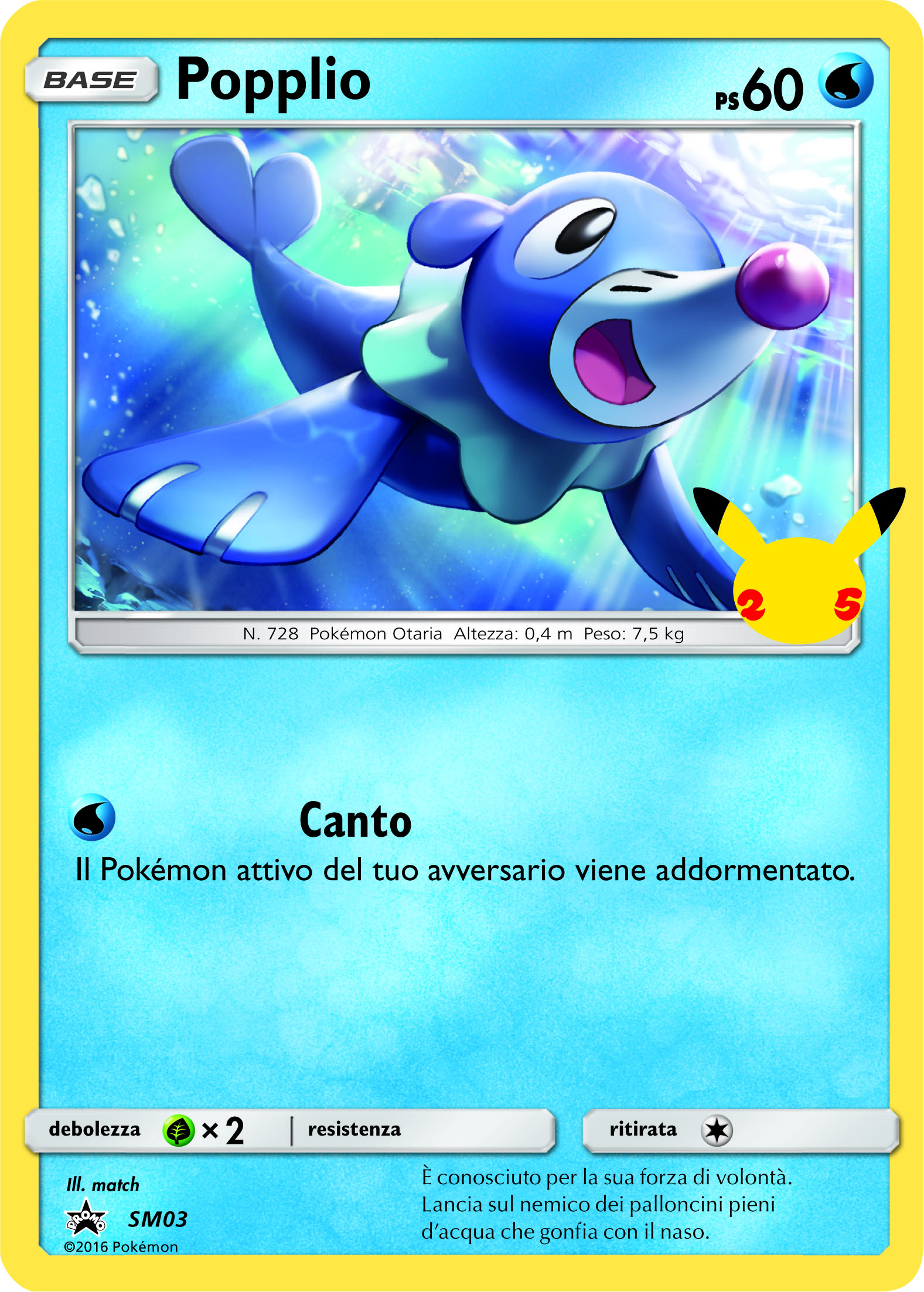 carte Pokémon GameStopZing