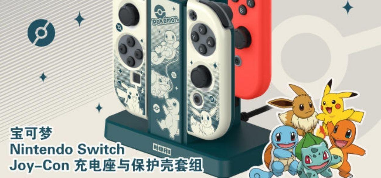 HORI mette in vendita un nuovo stand di ricarica per Joy-Con dedicato ai Pokémon