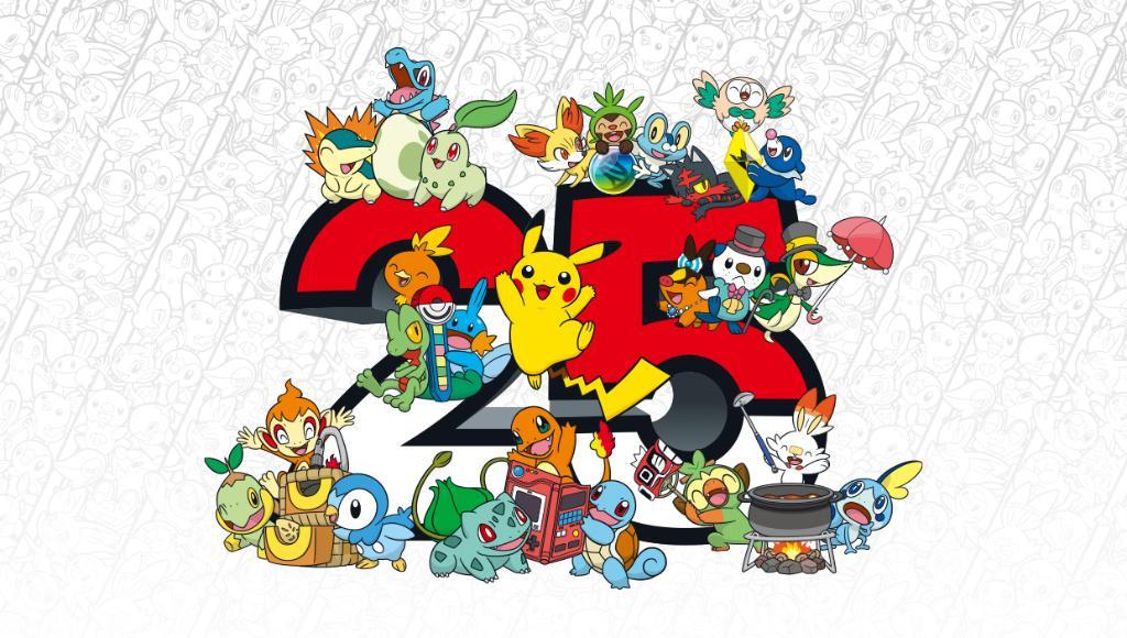 Logo venticinquesimo anniversario
