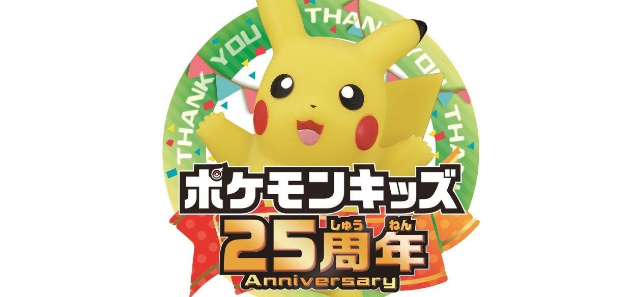 25° anniversario Pokémon: mostrato il logo ufficiale giapponese