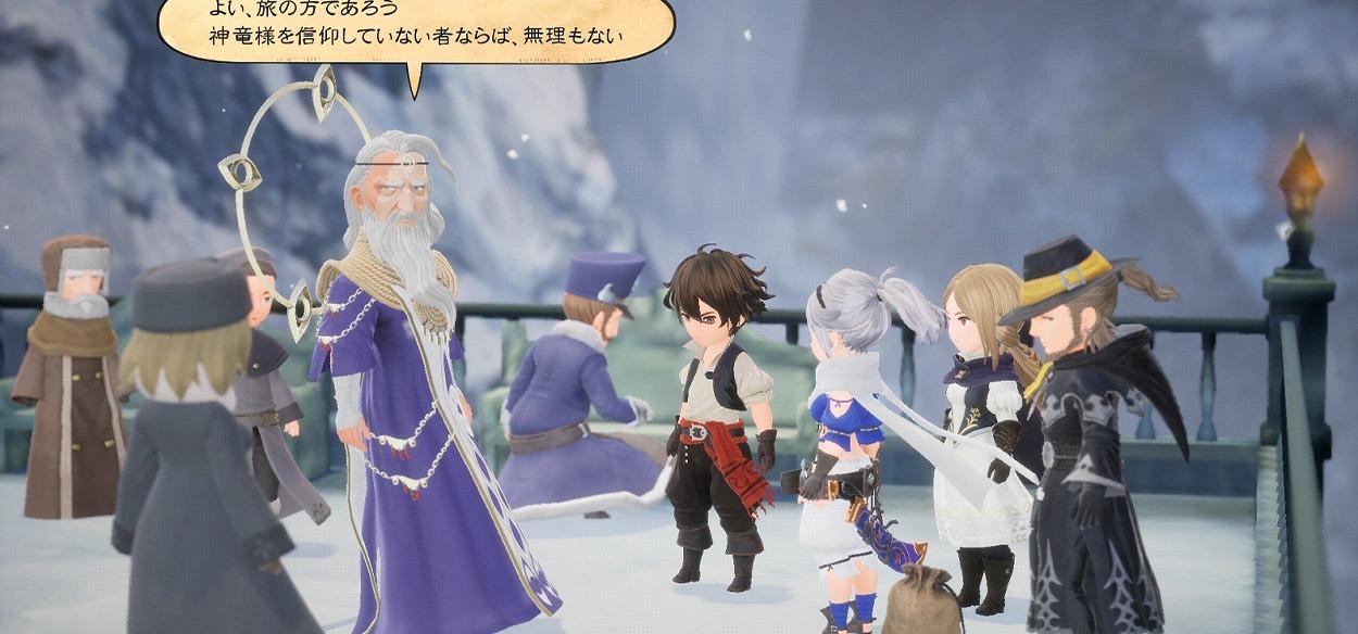 Square Enix condivide nuovi dettagli di Bravely Default II