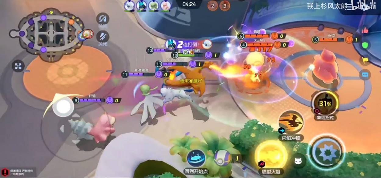 Pokémon Unite: trapelati 14 minuti di gameplay dalla beta privata