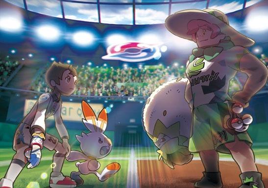 stadio-pokemon