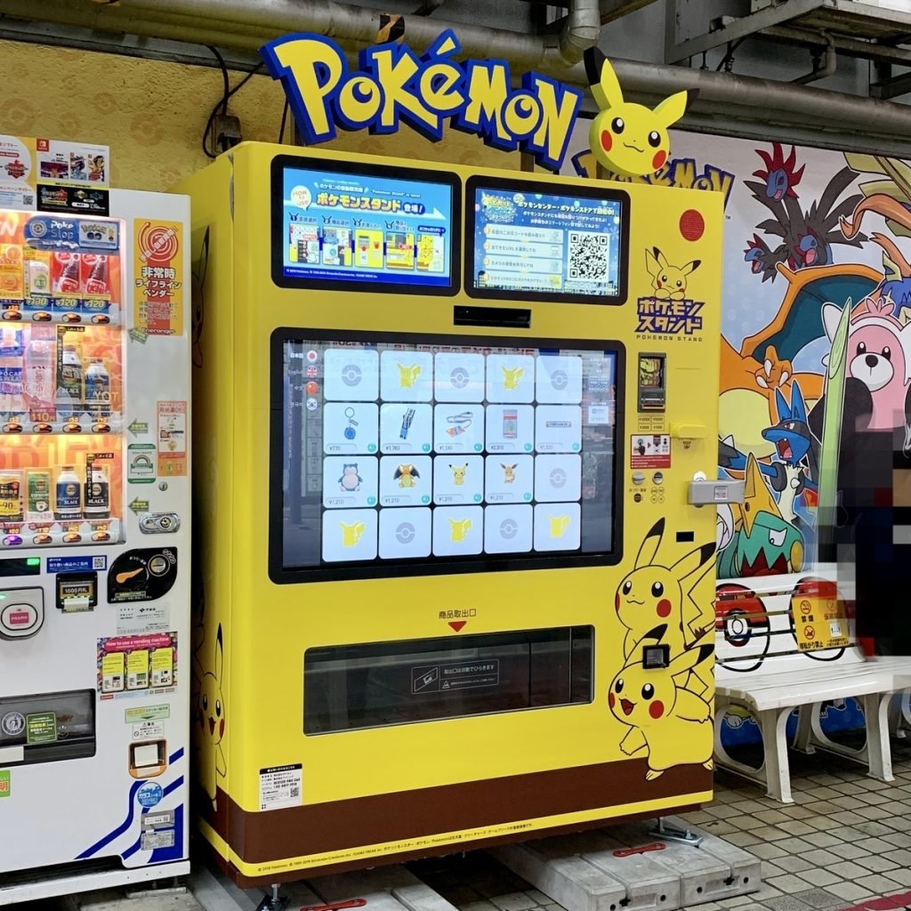 Slowpoke sostituisce Pikachu su un distributore automatico.