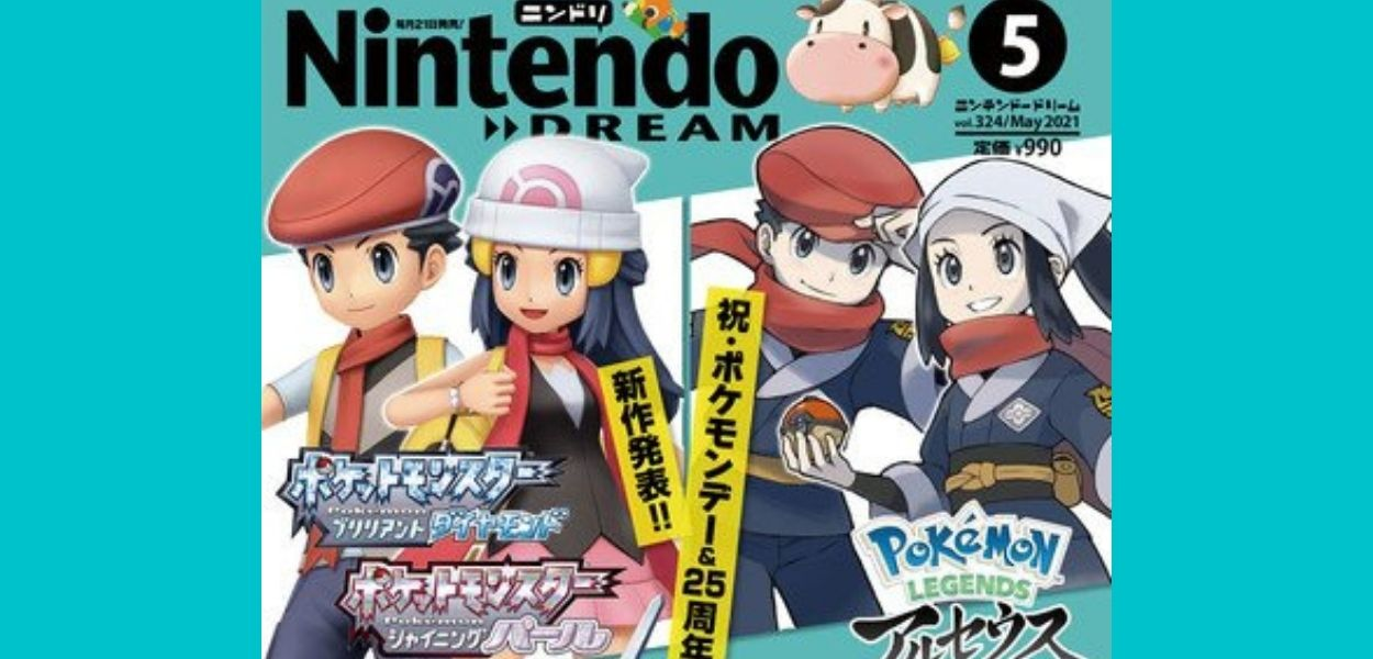 Nintendo Dream fornirà nuove info sui giochi Pokémon in arrivo?