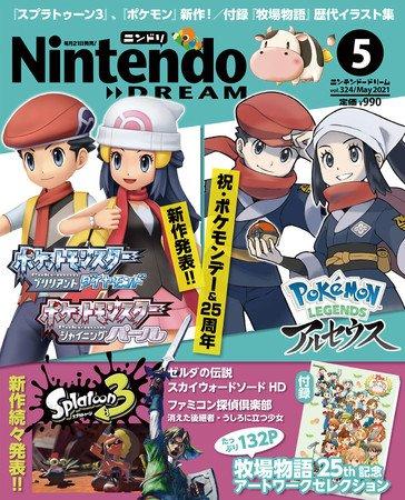 Nintendo Dream e Pokémon
