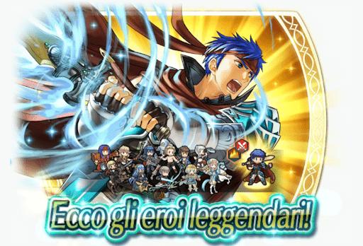 Ike in Fire Emblem Heroes