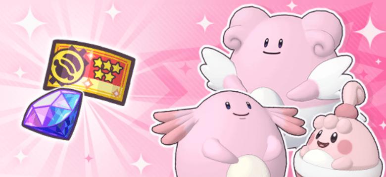 In Pokémon Masters EX torna la Sfida per la felicità!
