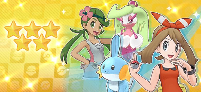 Pokémon Masters EX rilascia una nuova Unicerca speciale x11 + 5* a scelta.