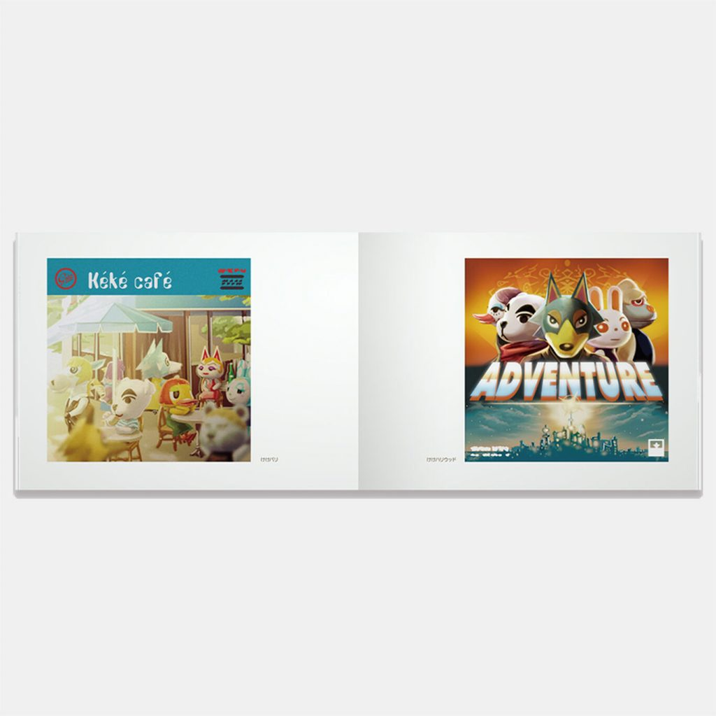 artbook animal crossing soundtrack