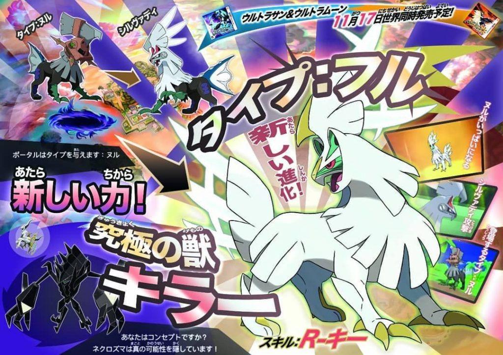 type full pokemon ultrasole