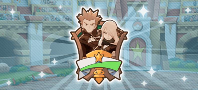 """Emblema """"I due Campioni"""""""