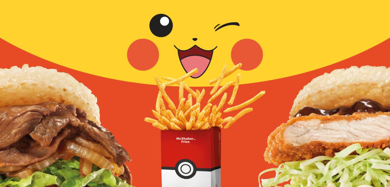 McDonald's e Pokémon: non solo Happy Meal, a Hong Kong un intero menù dedicato