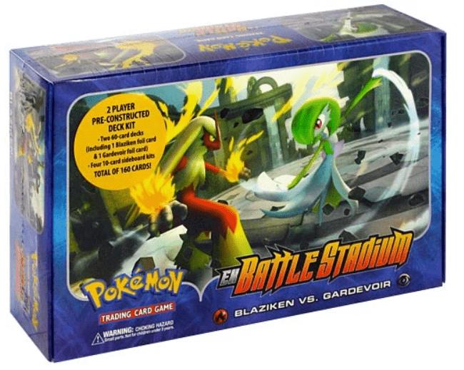 Battle Stadium Box