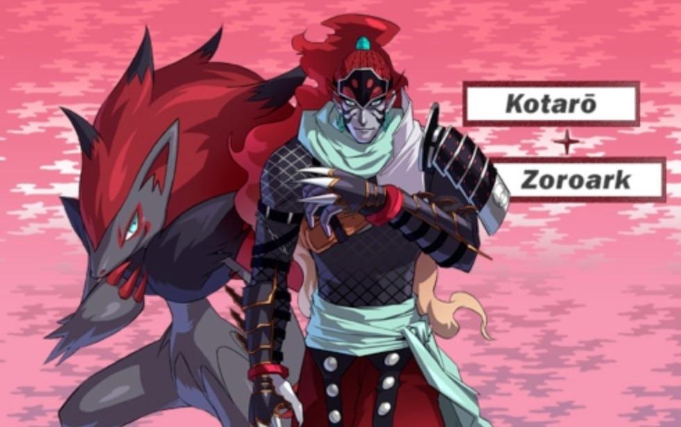 fuuma kotarou zoroark Pokémon Conquest