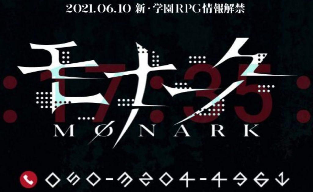 Immagine relativa al lancio del trailer di Monark