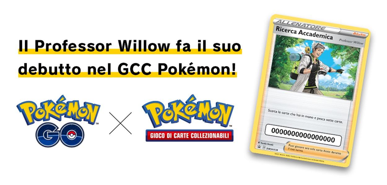 Ogni carta del Professor Willow avrà un codice unico