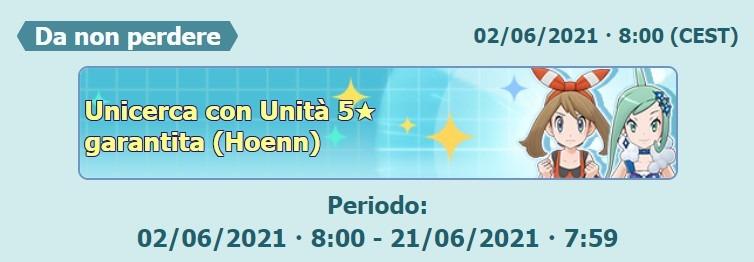 Unicerca con Unità 5* garantita (Hoenn)