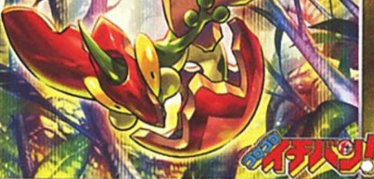 Flapple: la carta promozionale arriva su CoroCoro Ichiban