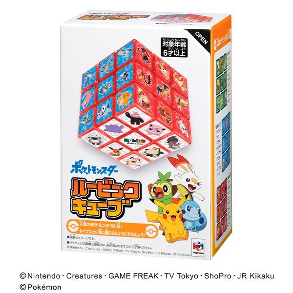 Cubo di Rubik dedicato ai Pokémon in arrivo in Giappone