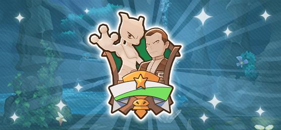 Emblema Giovanni Mewtwo Pokémon Masters