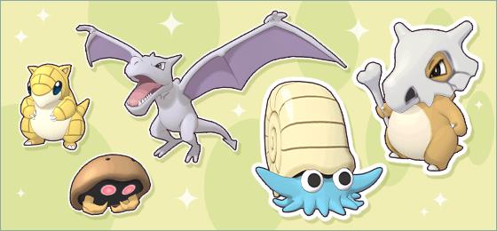 Pokémon Uova Roccia Terra Masters EX