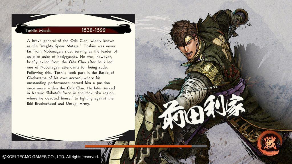 samurai warriors 5 toshiie maeda