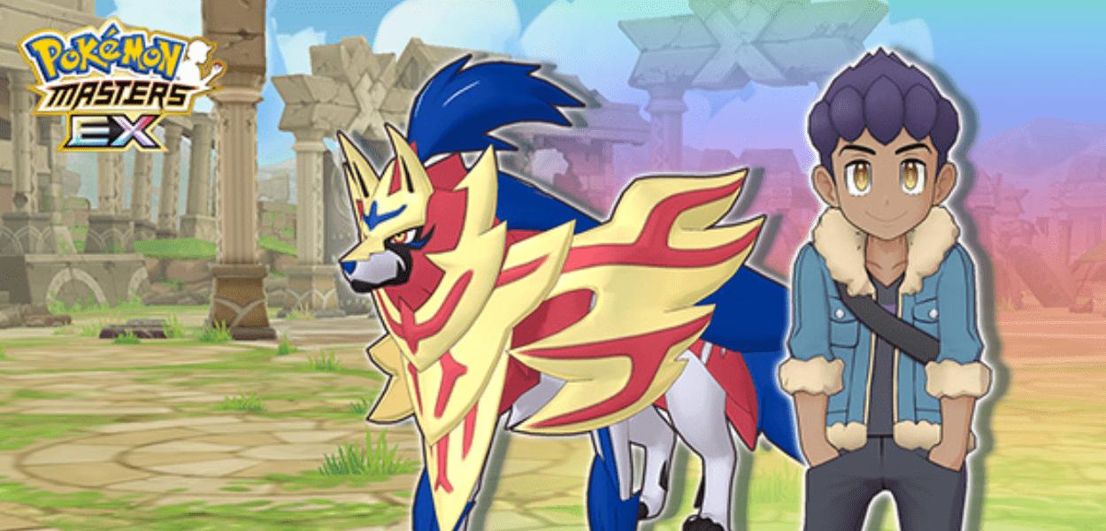 Il fenomeno Dynamax arriva su Pokémon Masters EX