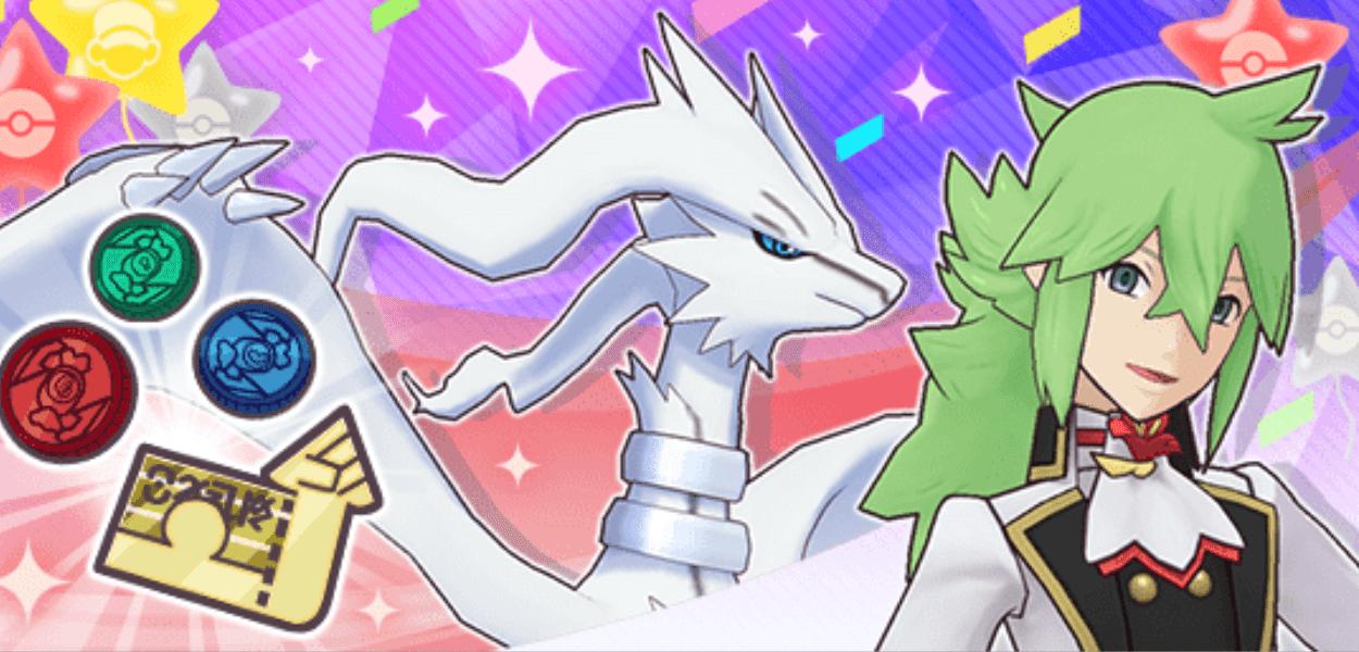 Pokémon Masters EX annuncia l'Uniricerca Mastergala di N e Reshiram