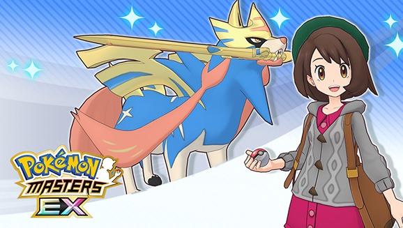 Gloria e Zacian Pokémon Masters Ex