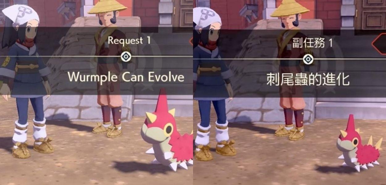 Leggende Pokémon: Arceus, le dimensioni delle creature saranno visibilmente diverse