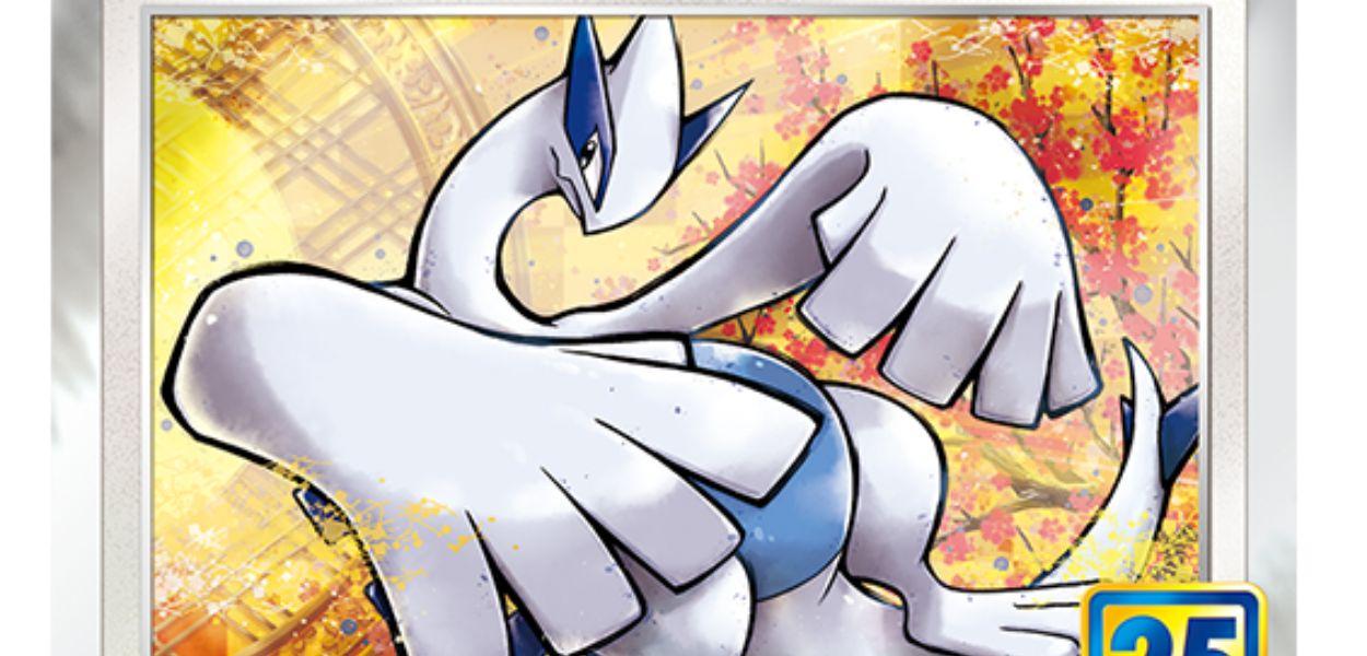 25° anniversario Pokémon: Lugia e Shining Magikarp nell'espansione Gran Festa