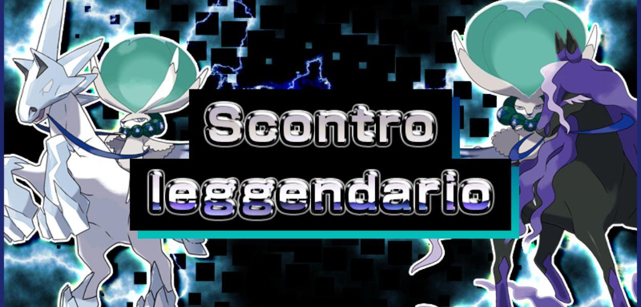 Scontro Leggendario è la nuova Gara Online per Pokémon Spada e Scudo