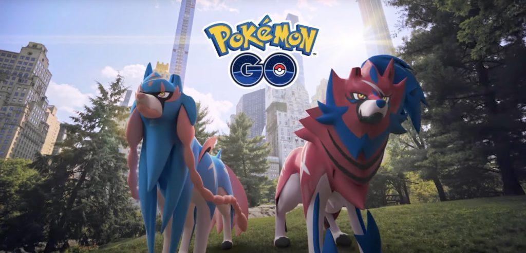 Zacian Zamazenta Pokémon GO