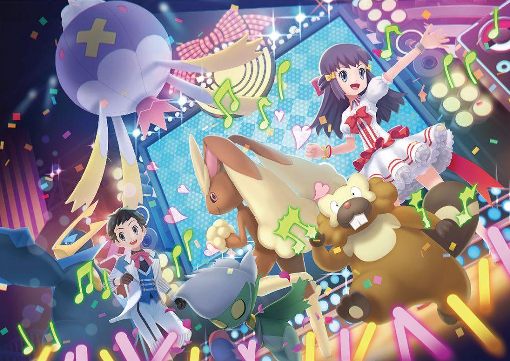 Super Gare-show come novità nei remake di Pokémon Diamante e Perla