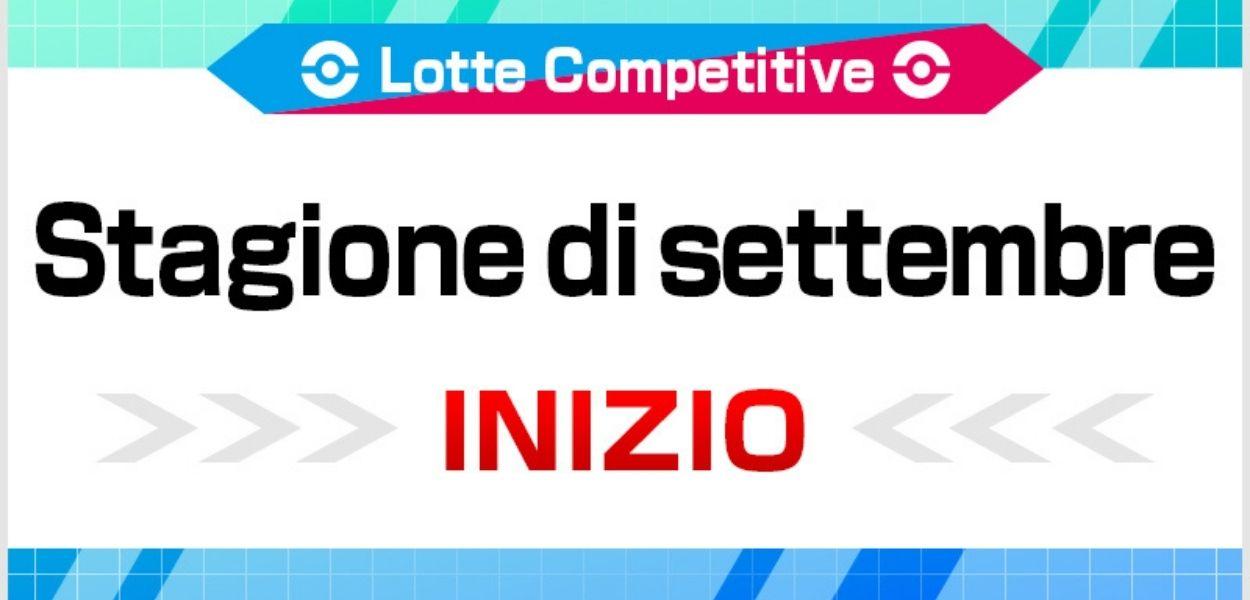 La stagione di settembre delle Lotte Competitive ha inizio in Pokémon Spada e Scudo