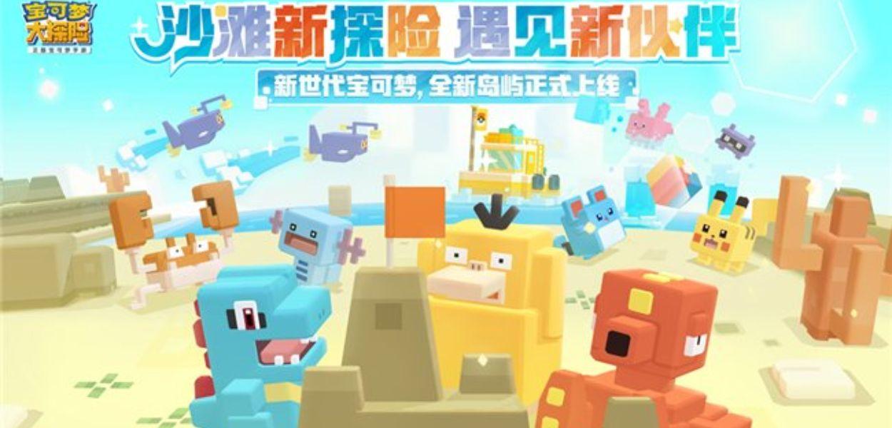 I Pokémon di Johto dal 16 settembre nel Pokémon Quest cinese
