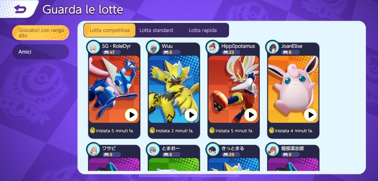 Pokémon Unite: arriva ufficialmente la modalità spettatore