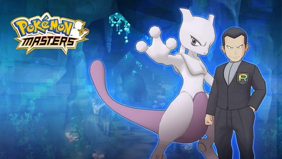 L'aggiornamento 2.12.5 di Pokémon Masters EX permetterà di innalzare Giovanni e Mewtwo a 6★ EX.