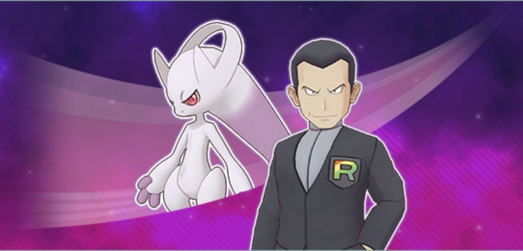 Costumax Pokémon Masters EX