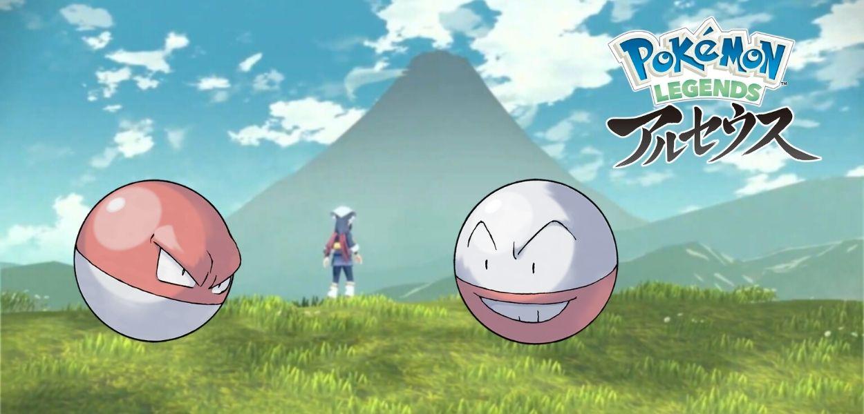 Rumor: Leggende Pokémon Arceus avrà delle forme regionali per Voltorb ed Electrode