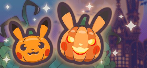 Zuccalanterne Masters EX Halloween
